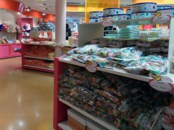 Uzes Haribo magasin usine