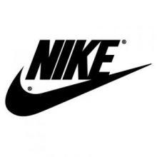 Nike Factory Store Plan de Campagne