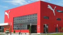 Magasins d'usine Herzogenaurach Puma